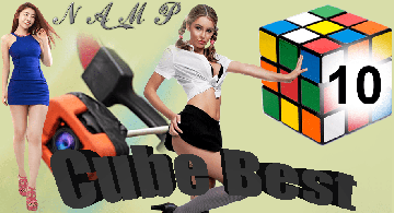 Cube Best (Video 10 - 2018)