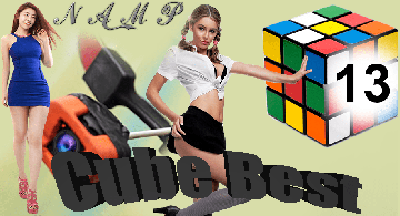 Cube Best (Video 13 - 2019)